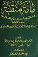 New Book 3