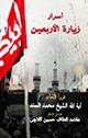 New Book 4