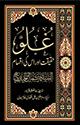 New Book 5